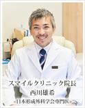 西川 雄希医師